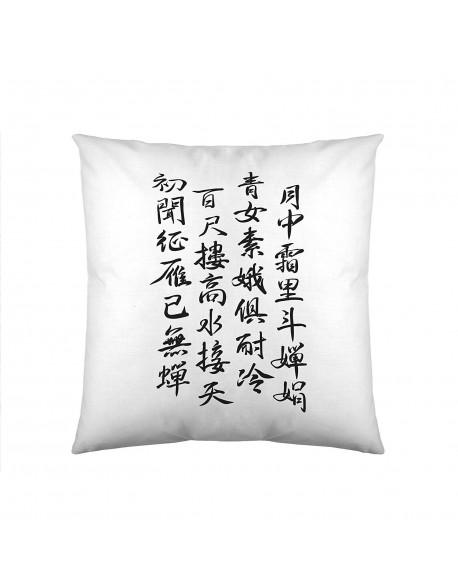Tsuki Cojín Japonés Kanji 100% algodón